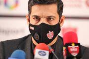 احتمال کنارهگیری یک پرسپولیسی از انتخابات فدراسیون فوتبال