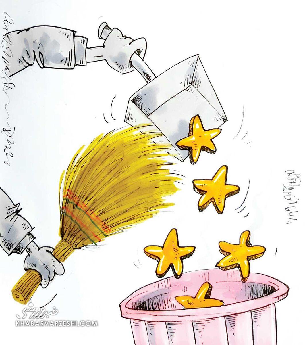 کارتون محمدرضا میرشاهولد درباره مزایده فدراسیون ۵ ستاره
