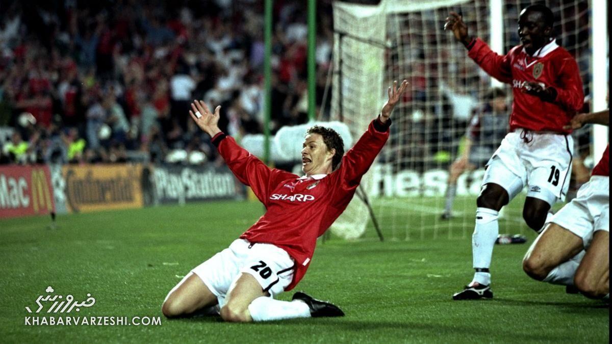 گل اولهگنار سولشائر در دیدار منچستریونایتد ۲ –بایرنمونیخ یک (فصل ۱۹۹۹-۱۹۹۸)