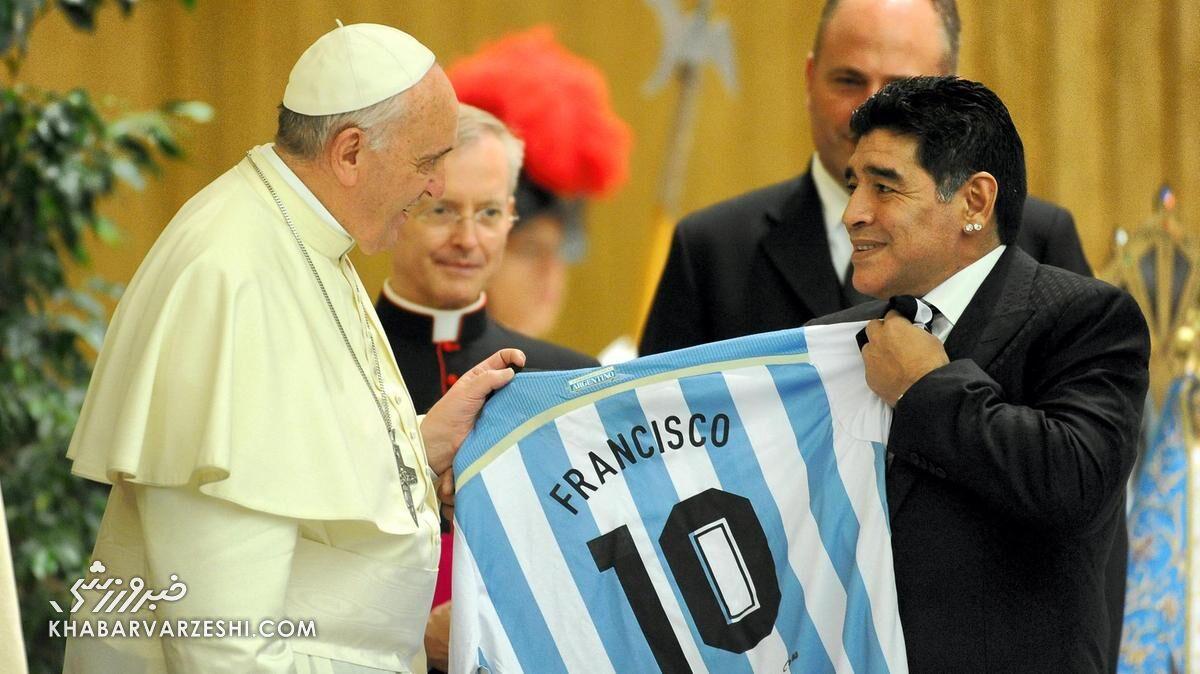 پاپ فرانسیس: دیگو مارادونا شاعر مستطیل سبز بود