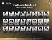 بشار از تیم ملی عراق خط خورد