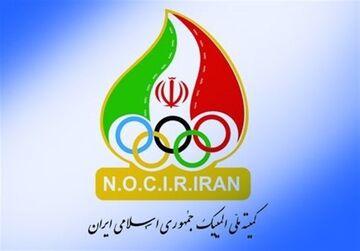 کمیته ملی المپیک هم وارد شد!