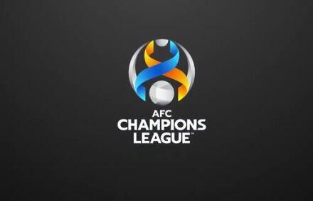 ویدیو| رونمایی AFC از لوگوی جدید لیگ قهرمانان آسیا