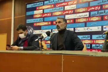 ویدیو| کنفرانس خبری محمود فکری پس از برد مقابل آلومینیوم اراک