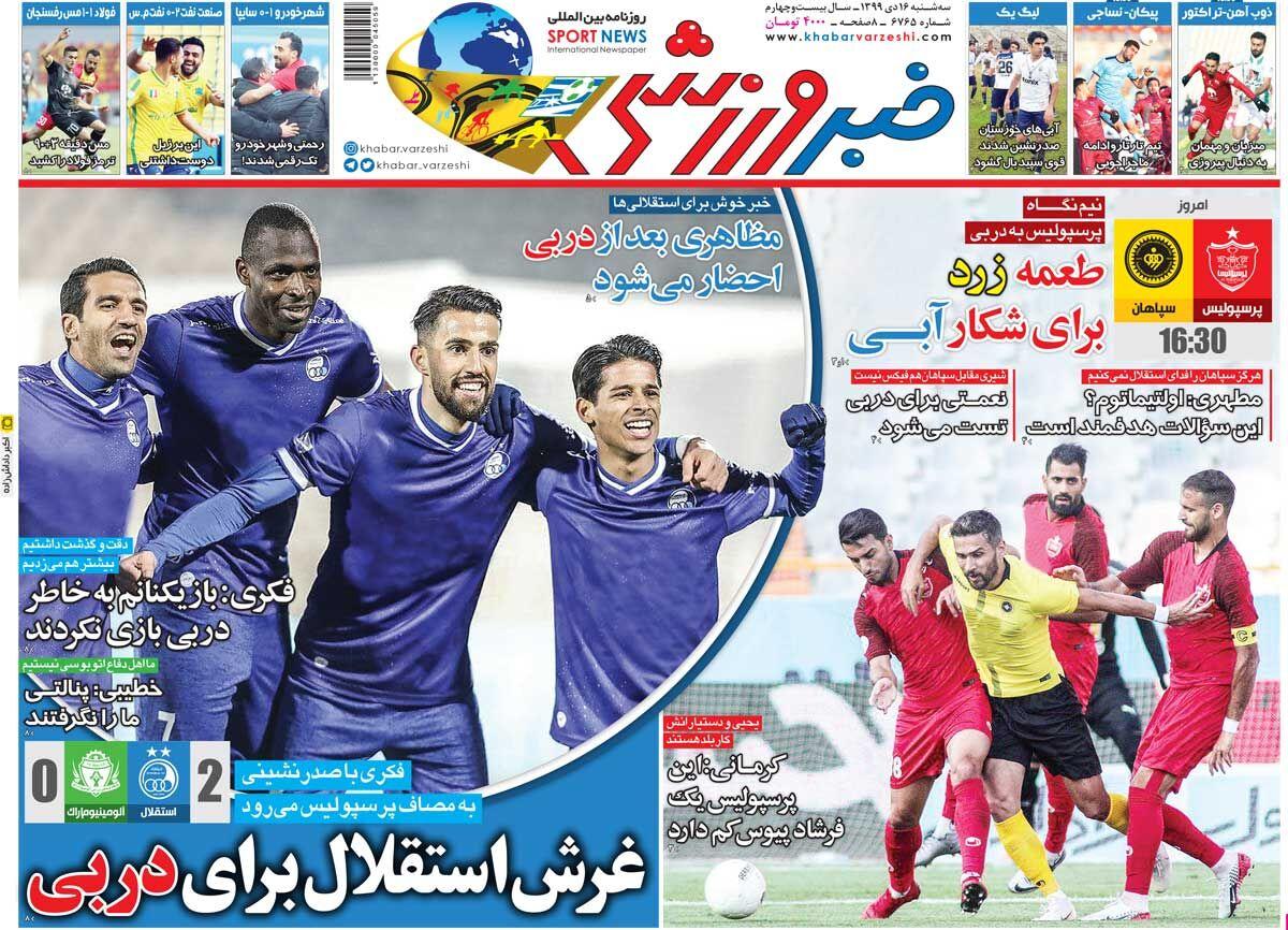 جلد روزنامه خبر ورزشی سهشنبه ۱۳۹۹/۱۰/۱۶