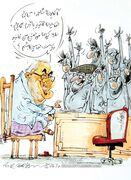 کارتون  فتحاللهزاده و دوستان!