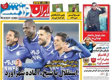 روزنامه ایران ورزشی| استقلال با شیخ، آماده شهرآورد