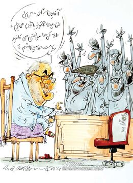 کارتون| فتحاللهزاده و دوستان!