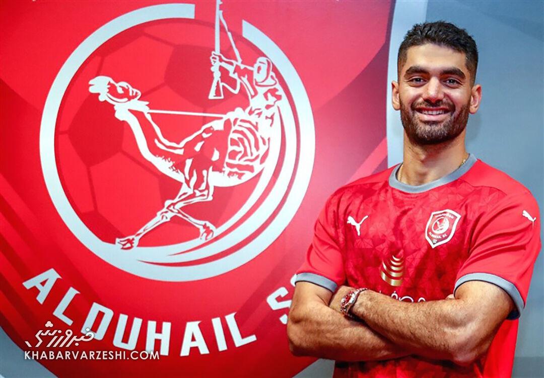 مجوز مخصوص فیفا برای انتقال علی کریمی به الدحیل