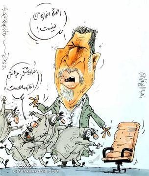 کارتون| ما از علی دایی خیلی بهتریم!