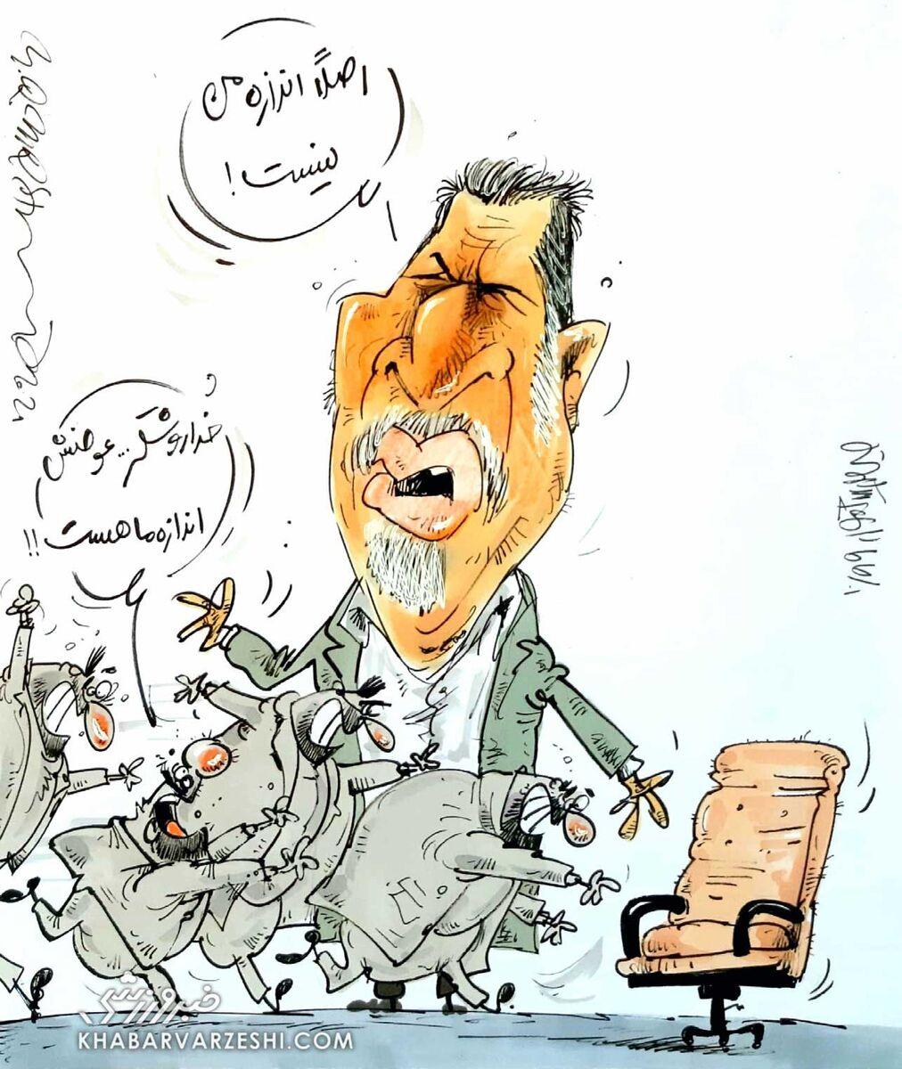 کارتون محمدرضا میرشاهولد درباره علی دایی در انتخابات فدراسیون