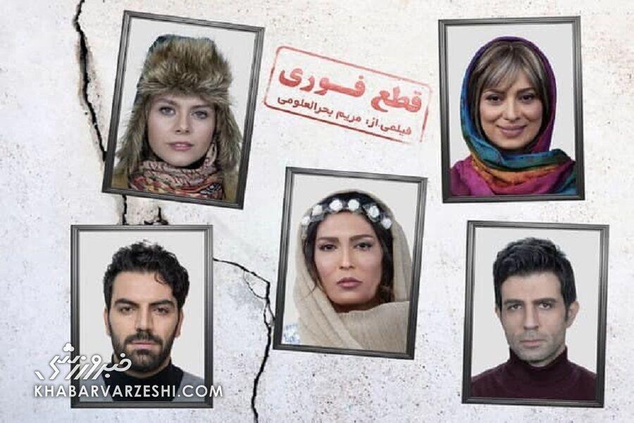 عکس| الهه منصوریان، بازیگر سینما شد