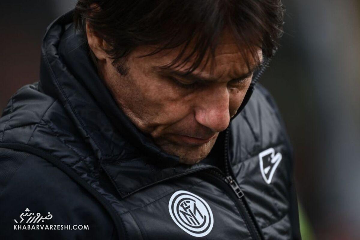 آنتونیو کونته: بانوی شانس، اینترمیلان را از یاد برده است!