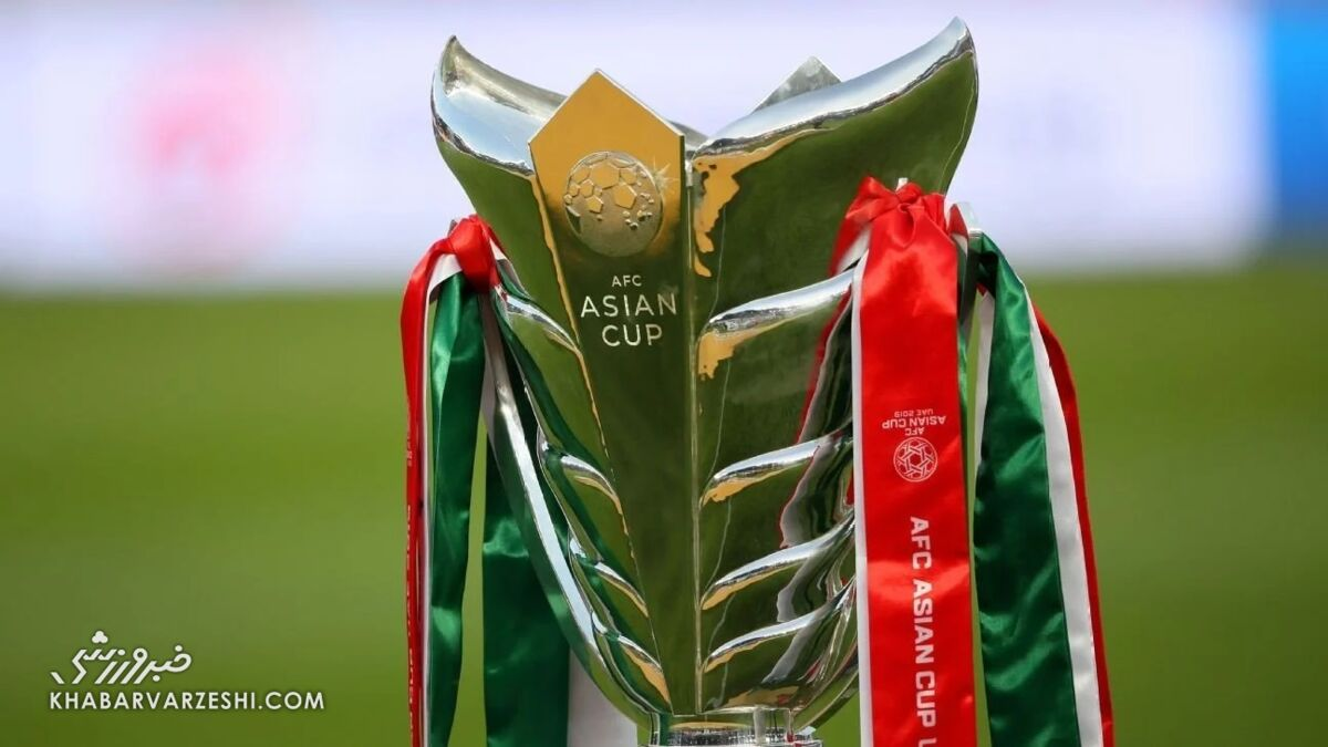 زمان برگزاری جام ملتهای آسیا ۲۰۲۳ مشخص شد