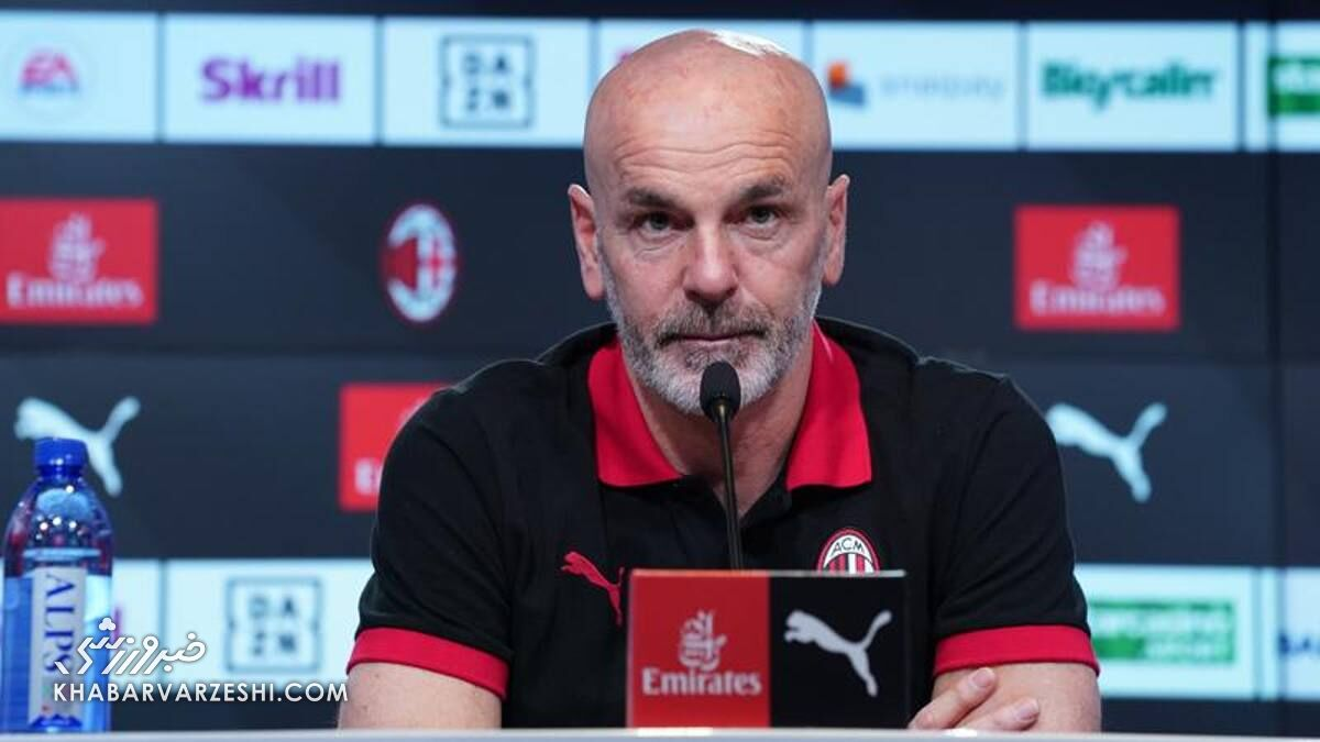استفانو پیولی: باخت میلان به یوونتوس را مانند بردهای قبلی تیممان مدیریت کردم
