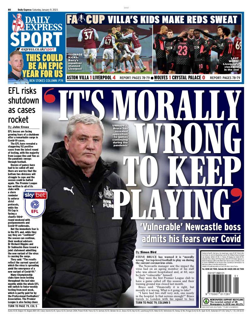 روزنامه اکسپرس| از نظر اخلاقی درست نیست به بازی کردن ادامه دهیم
