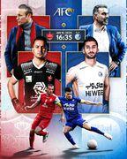 عکس| رونمایی AFC از پوستر دربی ۹۴