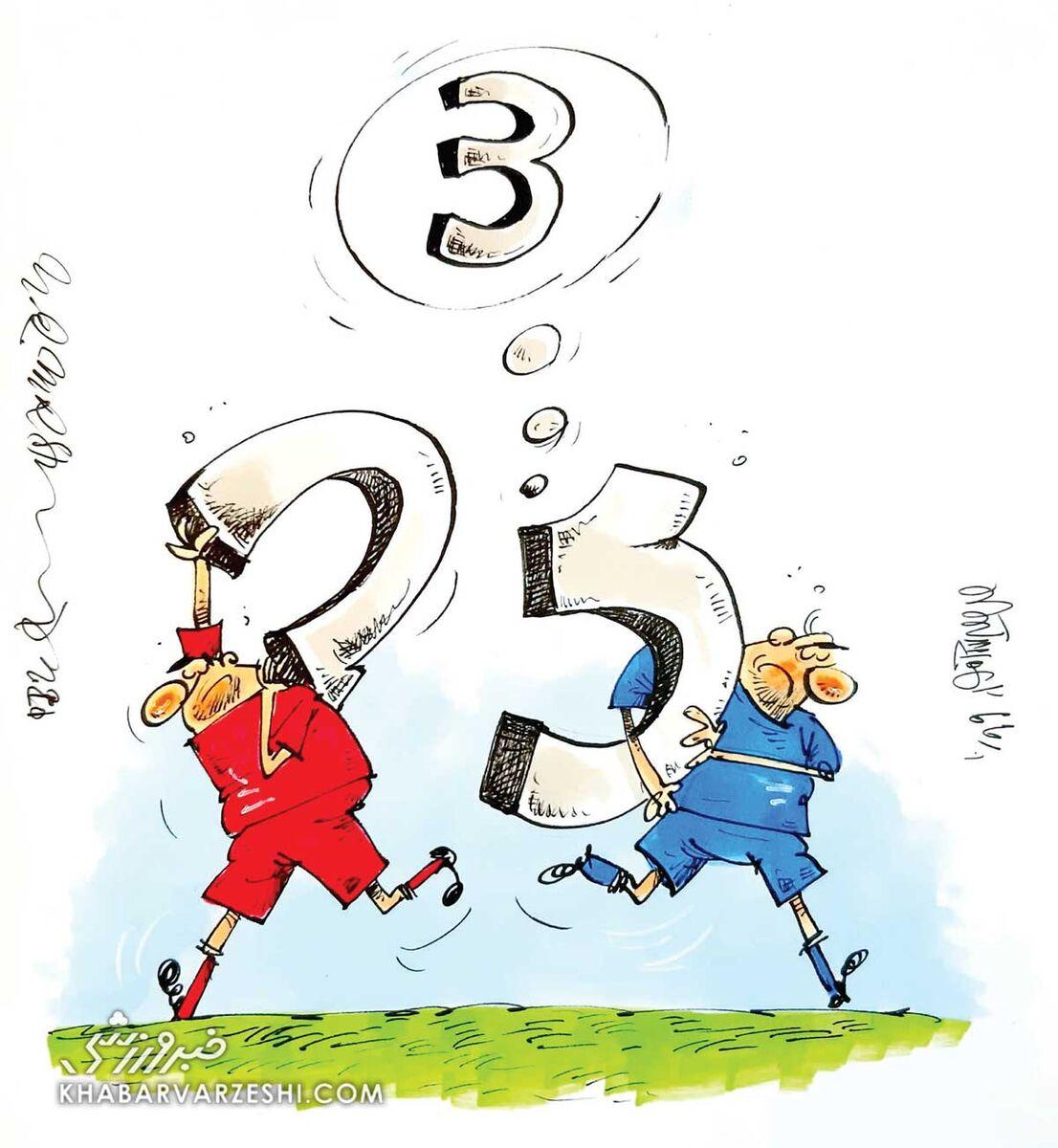 کارتون محمدرضا میرشاهولد درباره دربی ۹۴