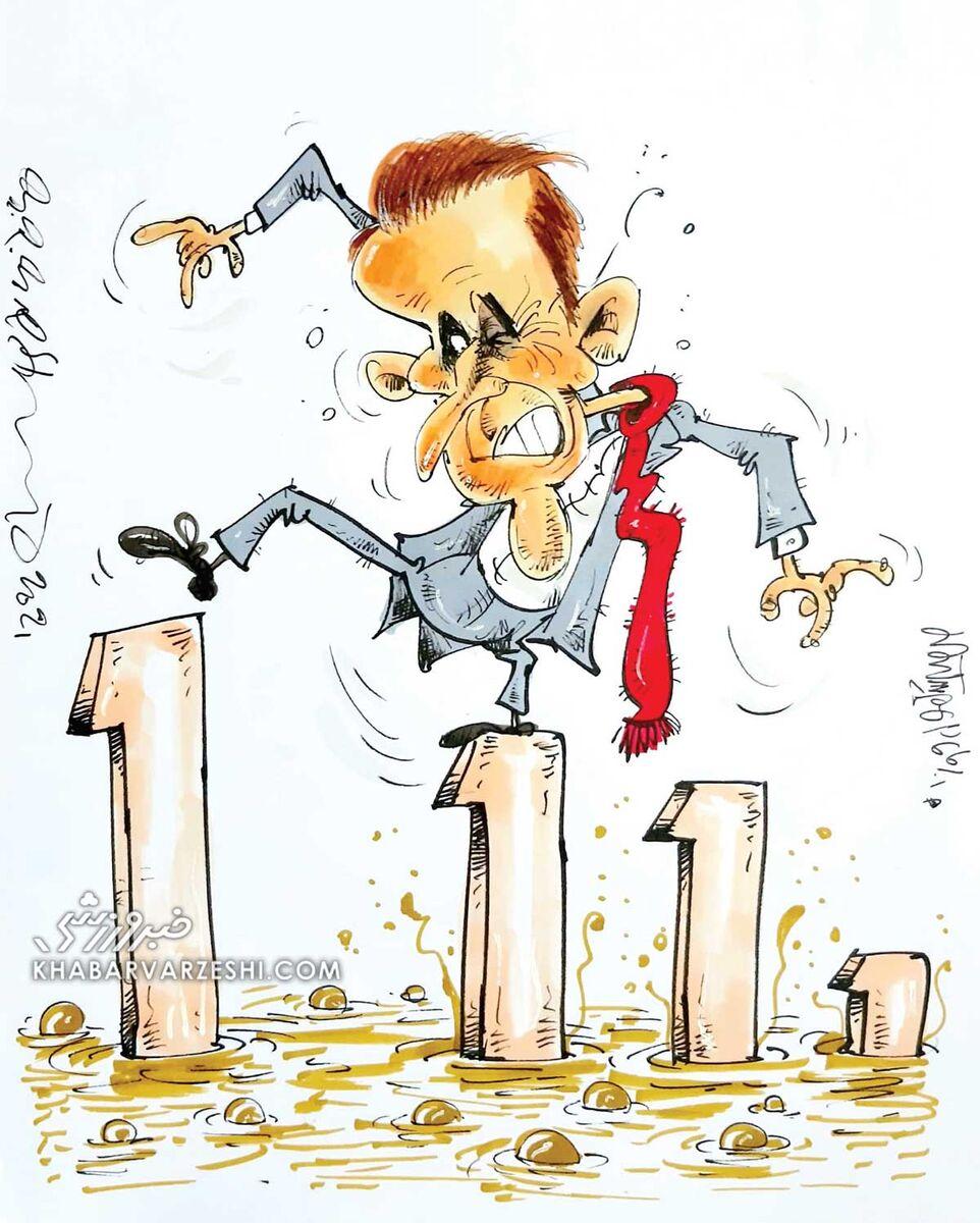 کارتون محمدرضا میرشاهولد درباره مساویهای پرسپولیس با یحیی