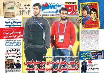 روزنامه ایران ورزشی| رئیس هیأت مدیره پرسپولیس باعث تنش در تیم شده است