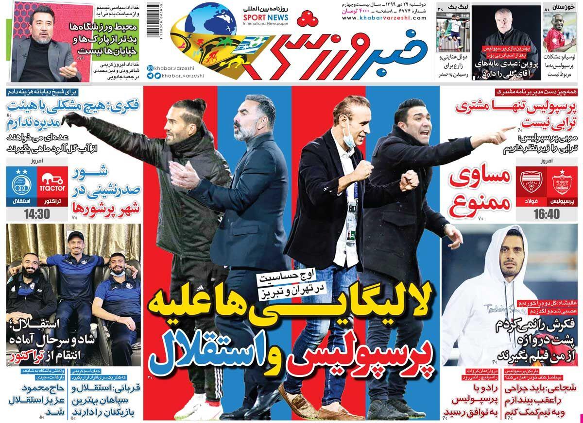جلد روزنامه خبر ورزشی دوشنبه ۲۹ دی