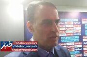 ویدیو| آذری: از عملکرد بازیکنان راضی نیستم