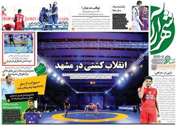 روزنامه شهرآرا ورزشی| انقلاب کشتی در مشهد