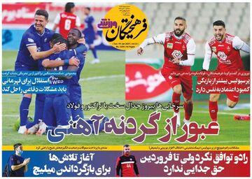 روزنامه فرهیختگان ورزشی| رادو توافق نکرد ولی تا فروردین حق جدایی ندارد