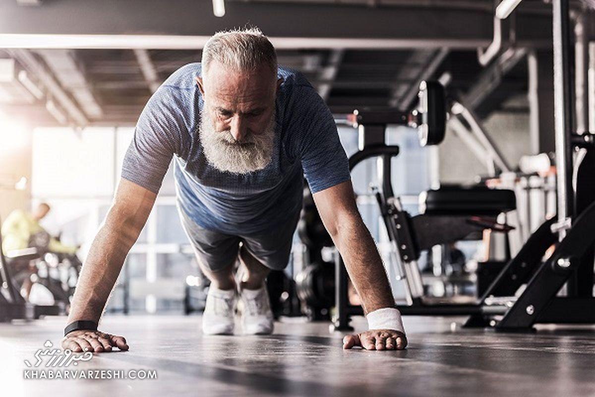 کنترل و کاهش فشارخون با ورزش