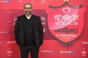سوگنامه باشگاه پرسپولیس در پی فوت مهرداد میناوند