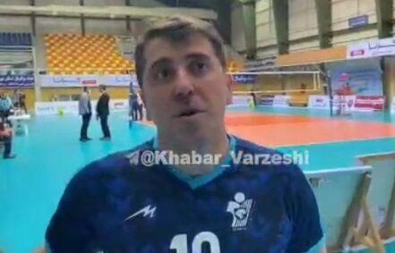 ویدیو| بازیکن-مربی تیم والیبال پیکان: نمیدانم چرا داوران درست قضاوت نمیکنند