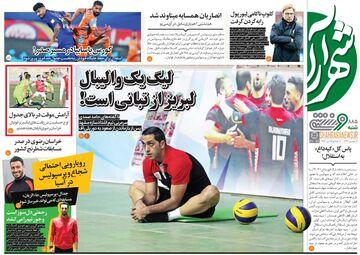 روزنامه شهرآرا ورزشی| لیگ یک والیبال لبریز از تبانی است!