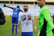 عکس| تصویر دو پرسپولیسی روی لباس بازیکنان استقلال