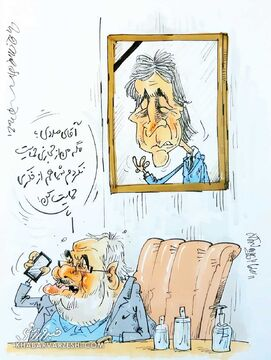 کارتون| فتحاللهزاده به مددی تذکر داد!