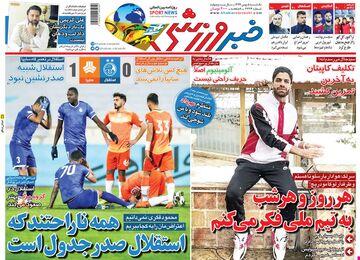 روزنامه خبرورزشی| هرروز و هرشب به تیم ملی فکر میکنم