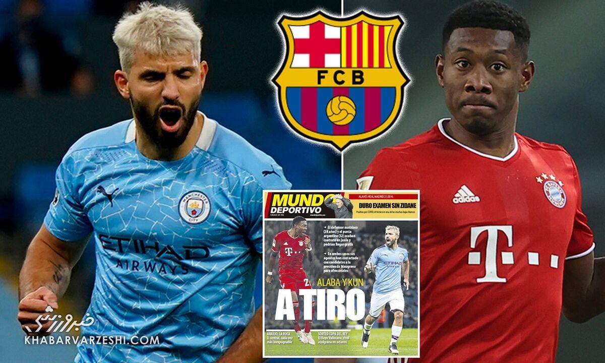 بارسلونا به سراغ ستارههای بایرن مونیخ و منچستر سیتی میرود