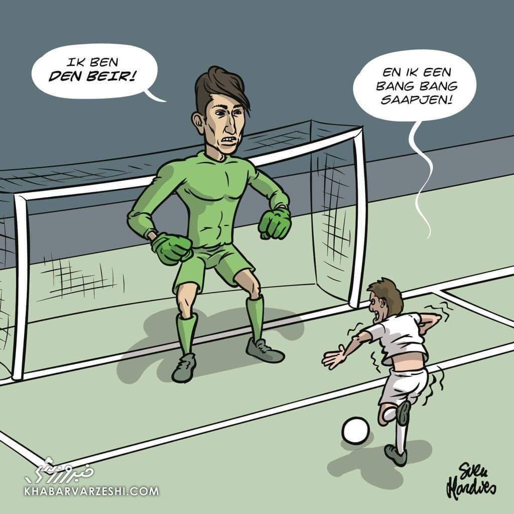 کارتون| دلبری علیرضا بیرانوند از طرفداران آنتورپ بلژیک/ بیرو، بزرگِ بزرگها!