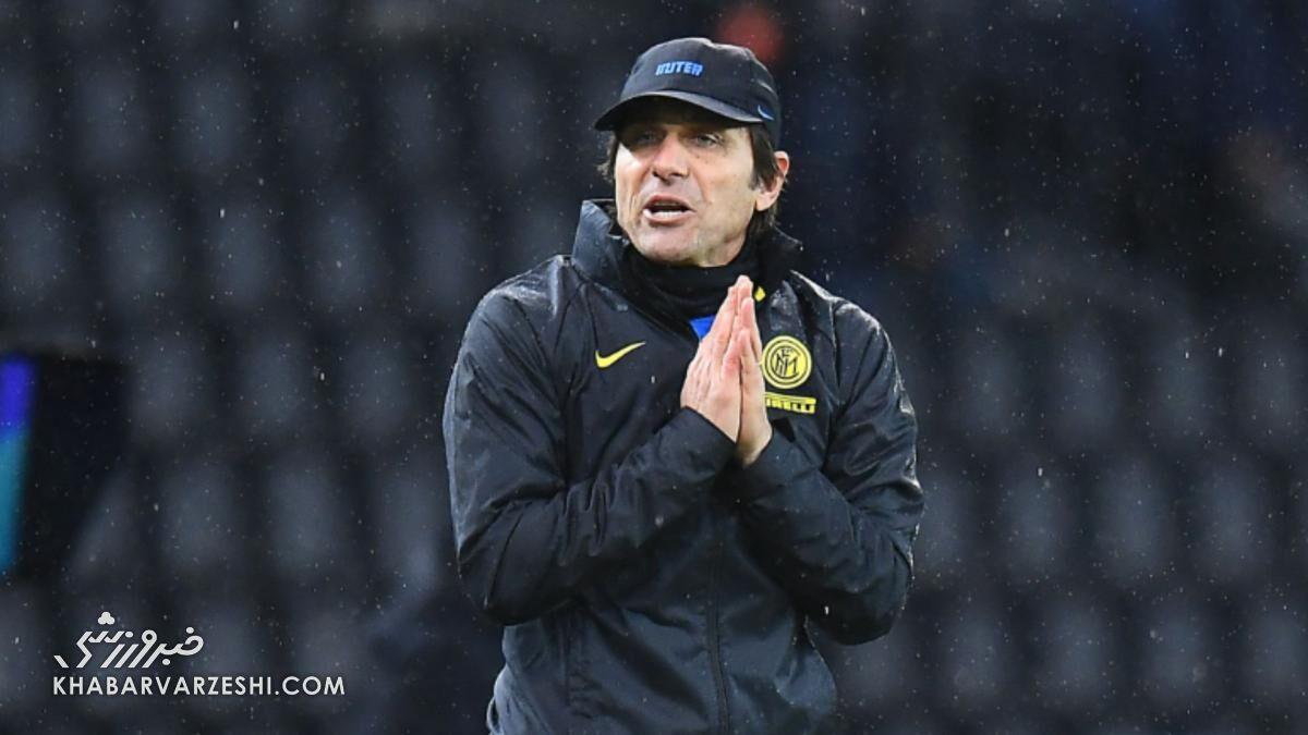 آنتونیو کونته: دربی همین است، درگیری دارد!