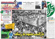 روزنامه شهرآرا ورزشی| بازگشت مشهد به رینگ