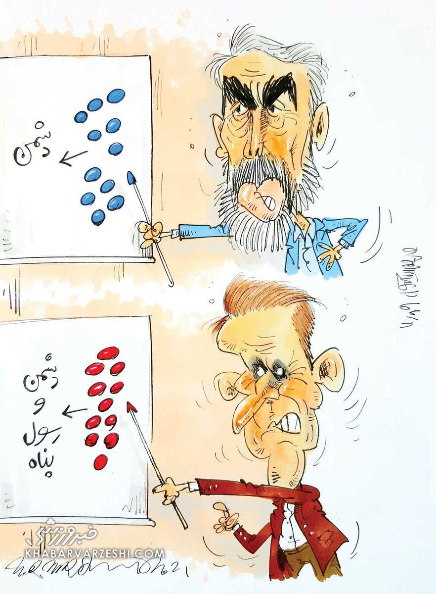 کارتون محمدرضا میرشاهولد درباره دشمن استقلال و پرسپولیس