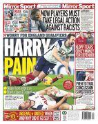 روزنامه میرر  درد هری