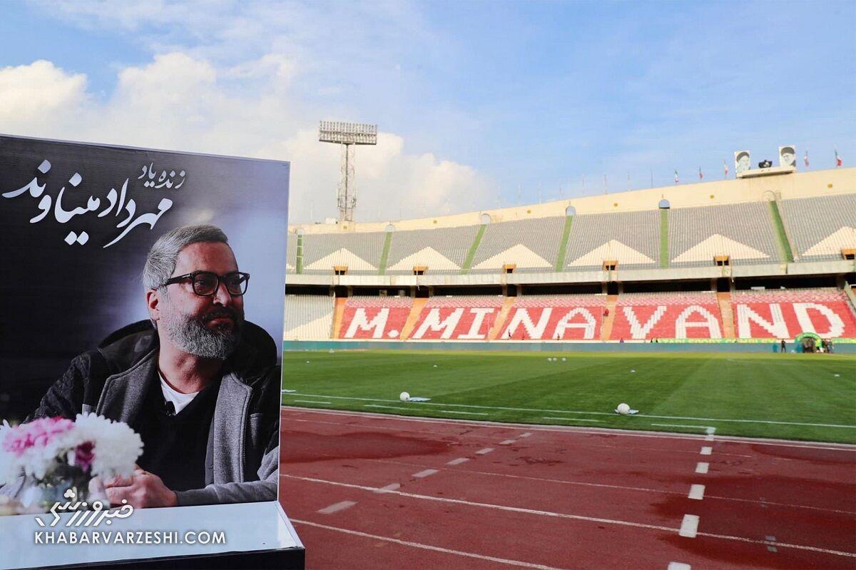 عکس| یادبود مهرداد میناوند در استادیوم آزادی