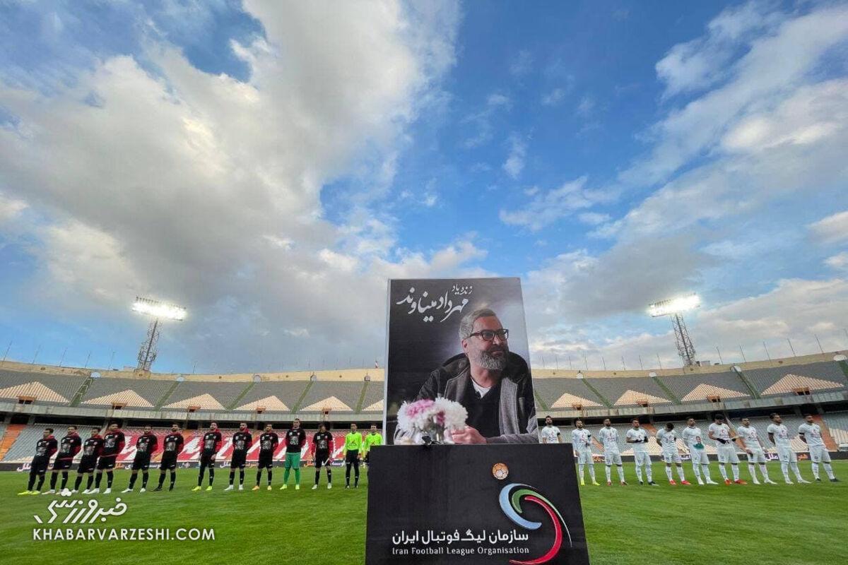 عکس  اشکهای یحیی گلمحمدی برای مهرداد میناوند در استادیوم آزادی
