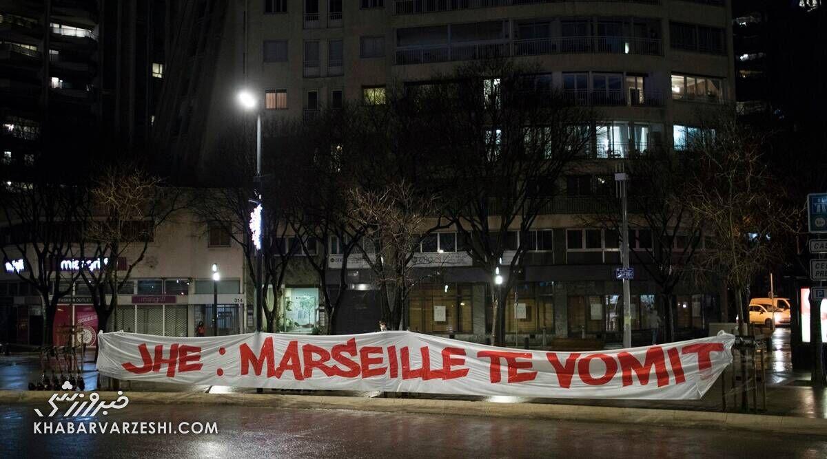 عکس| حمله عجیب هواداران مارسی به زمین تمرینی