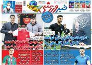 روزنامه خبرورزشی| حاج محمود گلری میخواهد که کل فصل گل نخورد!