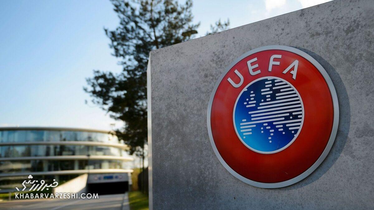 جرایم مالی یوفا برای ۹ باشگاه حاضر در سوپرلیگ اروپا