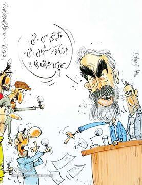 کارتون| دلیل عصبانیت محمود فکری از سوال خبرنگارها مشخص شد!