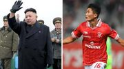 سرنوشت عجیب رونالدوی کره شمالی