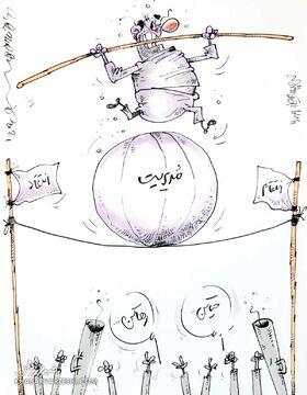 کارتون| داستان یک مربی ایرانی...!