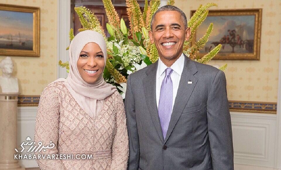 ابتهاج محمد و باراک اوباما